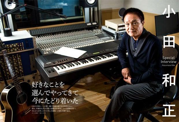 小田和正の画像 p1_30