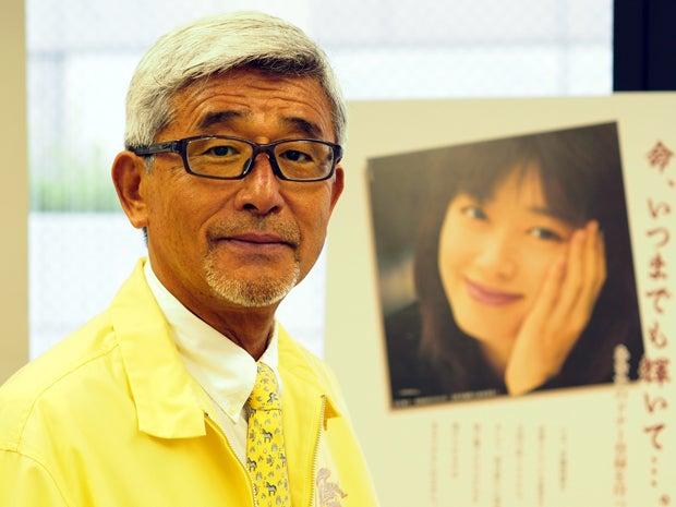 夏目雅子の画像 p1_36