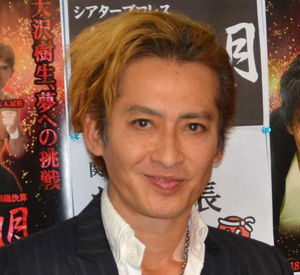 大沢樹生の画像 p1_37