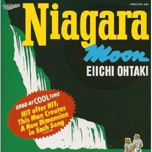 『Niagara Moon 30th Anniversary Edition』大滝詠一