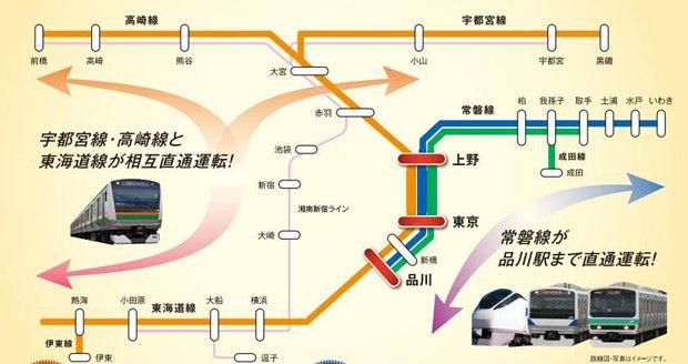 名古屋人もびっくり! 上野東京ラインで「名鉄現象」が発生!? : 令和の風景