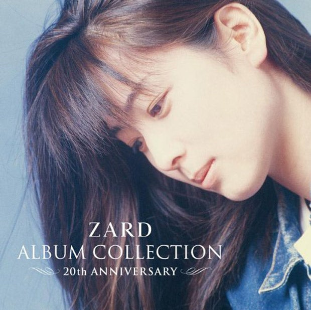 「ZARD ALBUM COLLECTION~20th ANNIVERSARY~ Amazonで購入する」