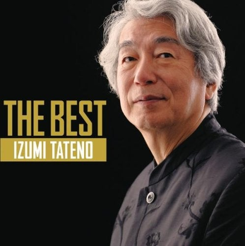 THE BEST(7)舘野泉【HQCD】 Limited Edition Amazonで購入する