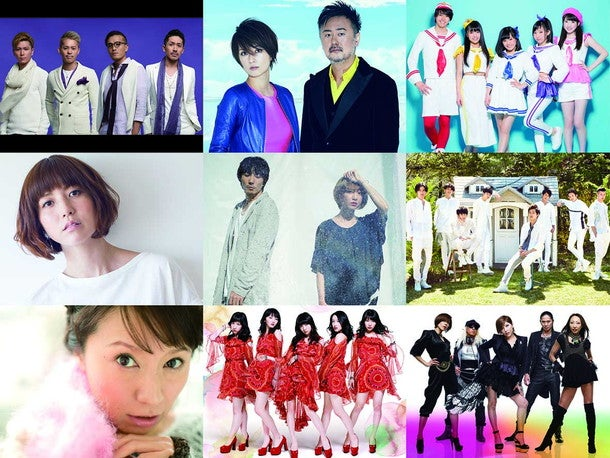 "Do As Infinity/Dream5/DEEP/hitomi/moumoon/SOLIDEMO/鈴木亜美/東京女子流/TRF【a-nation】""pulse-ZERO""参戦決定"