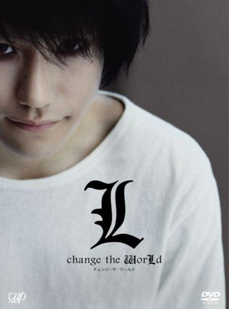 L change the WorLd complete set[DVD3枚組] Amazonで購入する