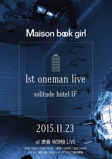Maison book girl 1stワンマンライブ【solitude hotel 1F】11/23開催
