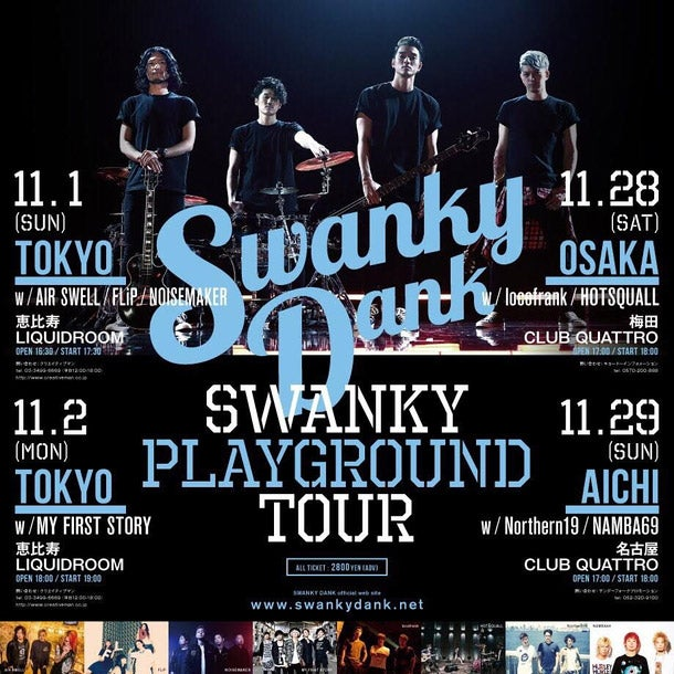 SWANKY DANK 「Story Begins」MV解禁 自主企画ツアーにはMY FIRST STORY/NAMBA69/locofrank/Northern19ら出演