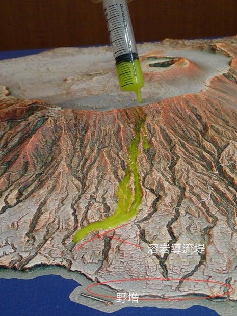赤色立体地図が印刷された伊豆大島の立体模型に溶岩と同じ