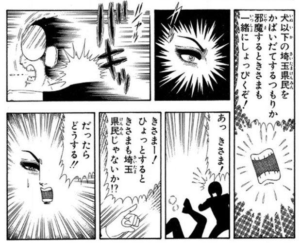 【芸能】TOKIO 山口達也メンバー 強制わいせつ容疑で書類送検★37 YouTube動画>5本 ->画像>51枚