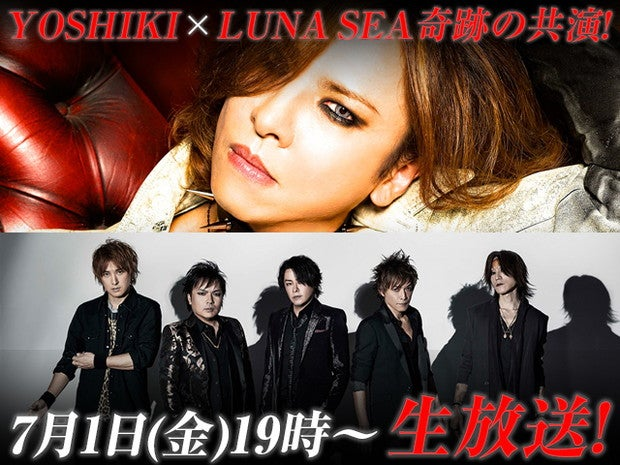 YOSHIKI(X JAPAN)× RYUICHI&J(LUNA SEA)ニコ生特番決定