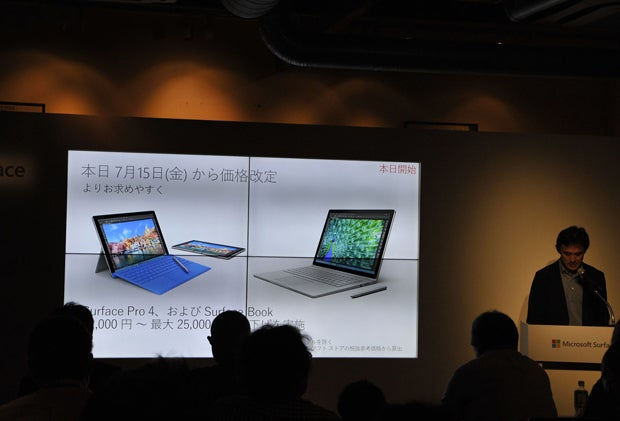 Surface Pro 4とSurface Book 最大2万5000円値下げ