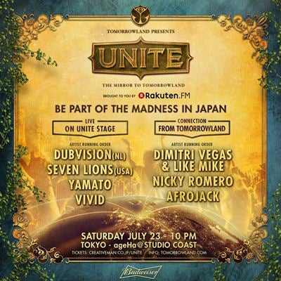 【UNITE-Mirror to Tomorrowland-】にDubVision、Seven Lions、VIVIDの出演が決定!
