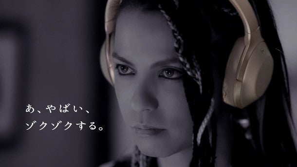 L'Arc~en~Ciel/JUJU/MAN WITH A MISSIONら出演『ゾクゾクムービー』公開