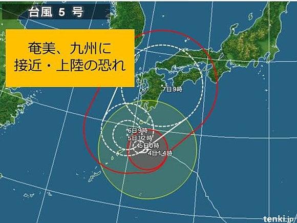 台風経路図 - 気象庁 Japan Meteorological Agency