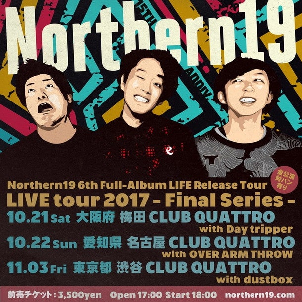 Northern19 ツアーファイナルはdustboxとのツーマン