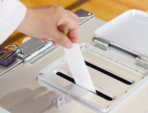 今回の選挙はとても大切だと思うから、伝えておきたい…(※イメージ写真)