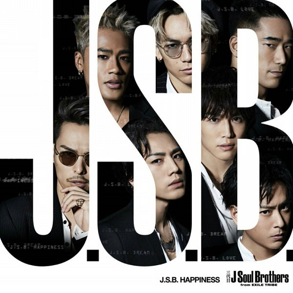 三代目 J Soul Brothers from EXILE TRIBEが変わった?! 曲を聴かせる勝負作【Chart insight of insight】