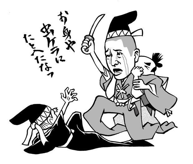 前座は全員テロリスト 落語界の虫ケラが翻した反旗 週刊朝日