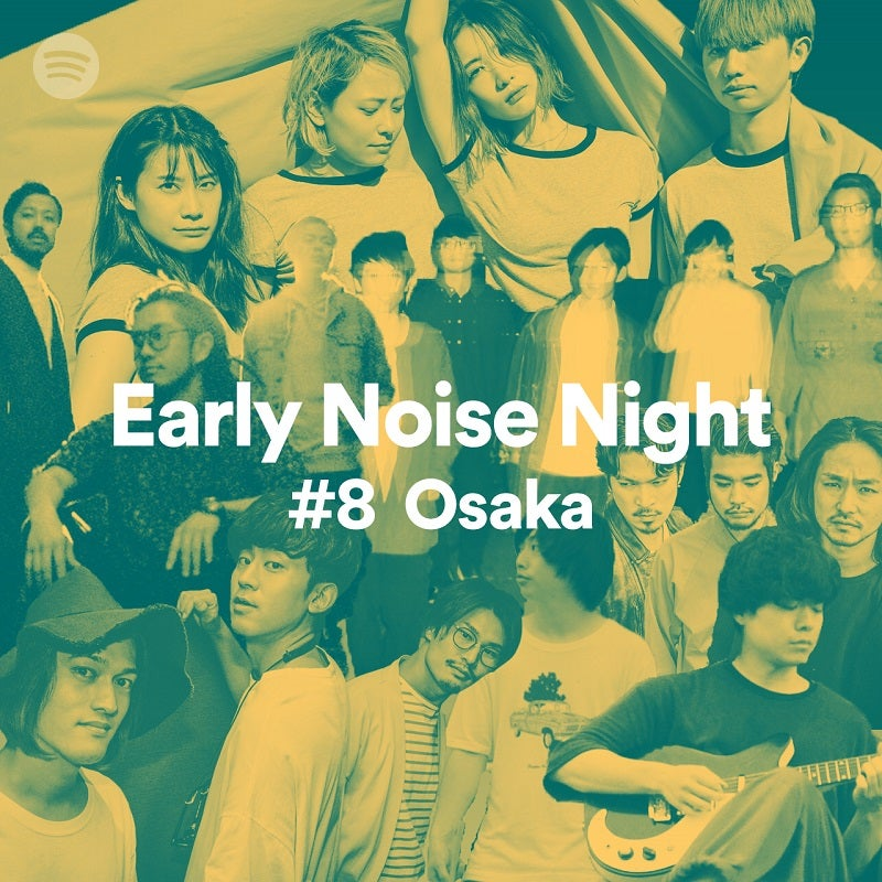 ドミコ/THREE1989/WOMAN/tricot/The ManRay/Ryu Matsuyamaら気鋭アーティスト集結【Spotify Early Noise Night #8】大阪で開催