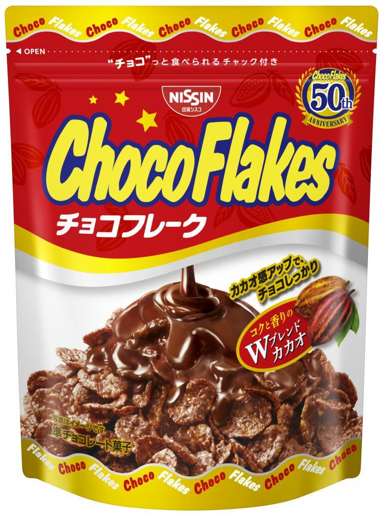 チョコフレーク生産終了報道でネット価格が急騰 原因は勘違い