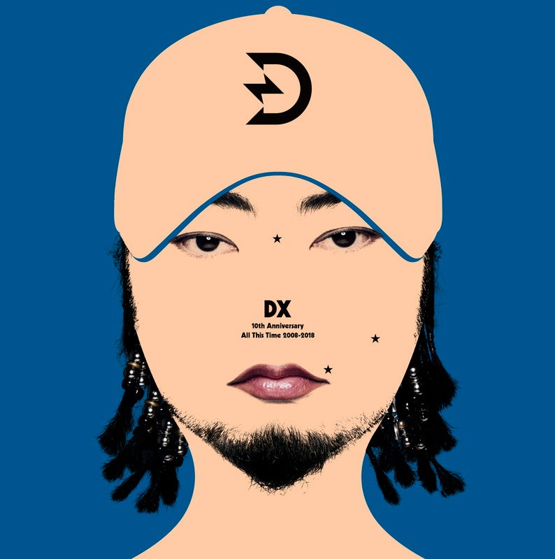 Diggy-MO'(ex.SOUL'd OUT)自ら厳選20曲+未発表2曲を収録のベスト・アルバム発売