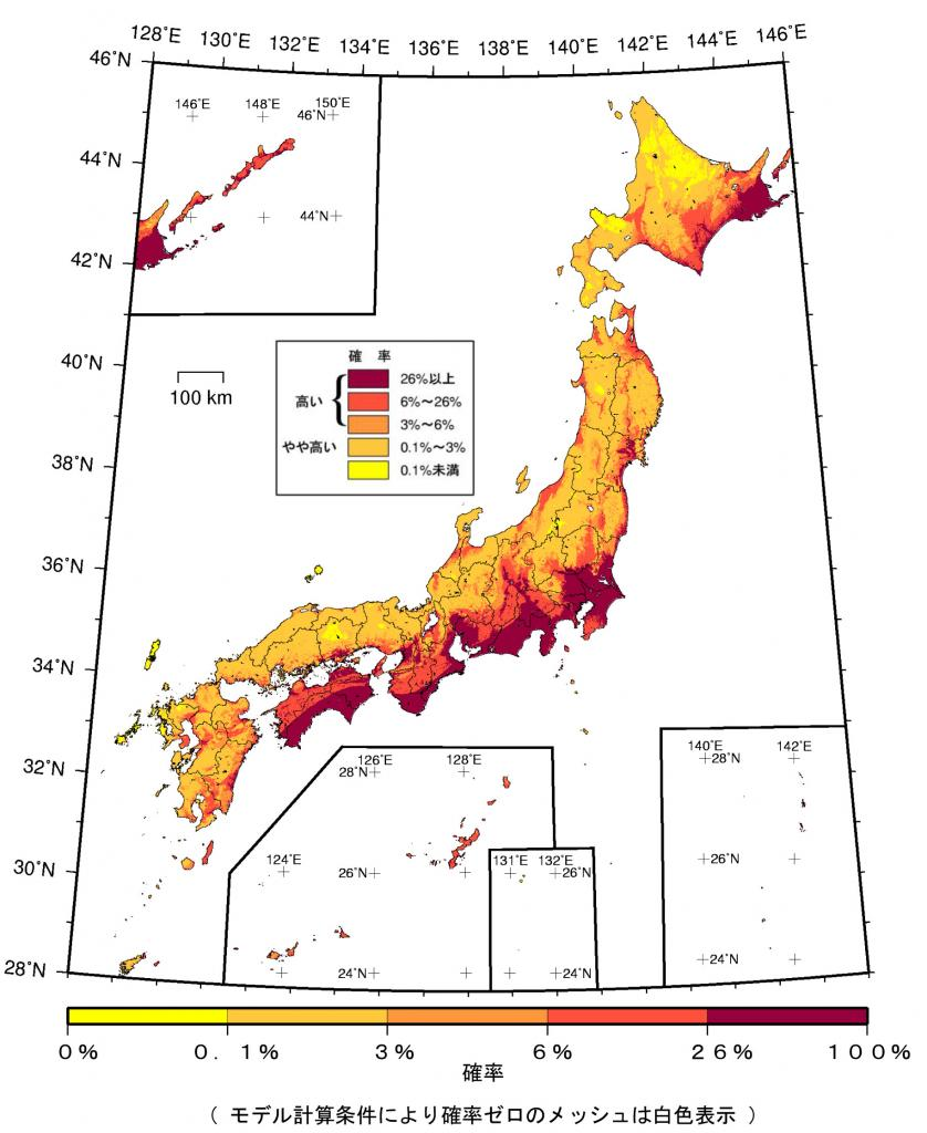 「今後の地震 予測」の画像検索結果
