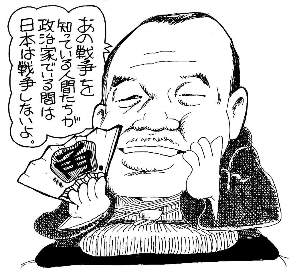 田原総一朗軍隊認める自民党議員は田中角栄の言葉を受け止めよ 1
