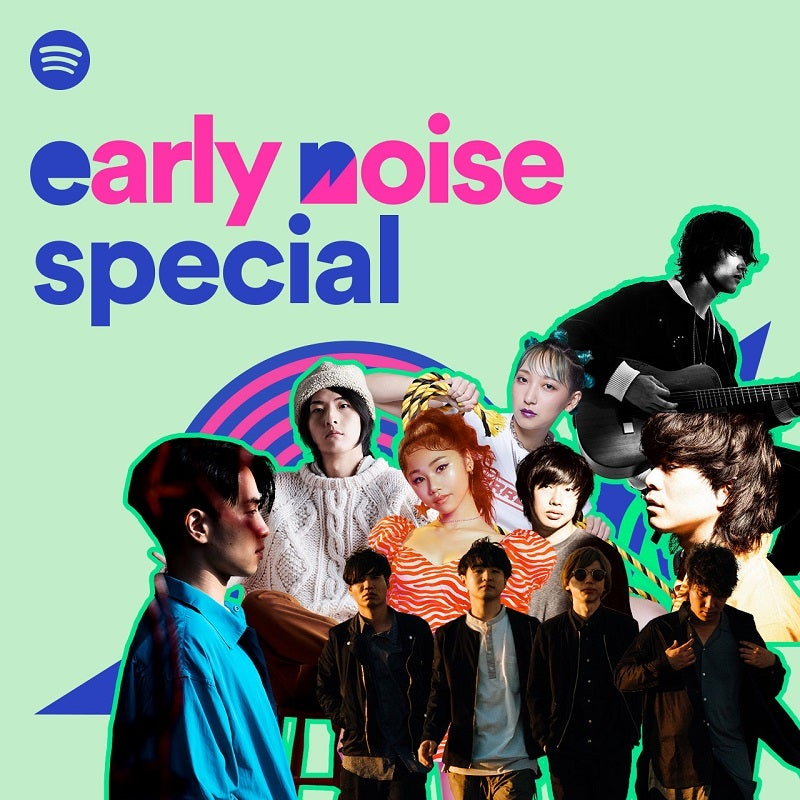 Official髭男dism/ビッケブランカら7組が出演決定【Spotify presents Early Noise Special】開催
