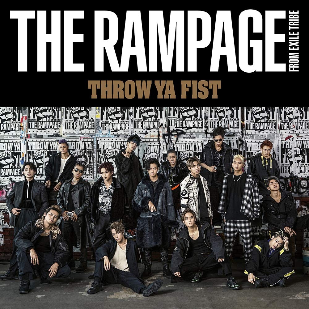 CDの売上で勝負するアーティストたち?!ジャニーズWESTとTHE RAMPAGE from EXILE TRIBE【Chart insight of insight】