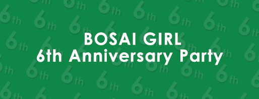 BOSAI GIRL 6th Anniversary party