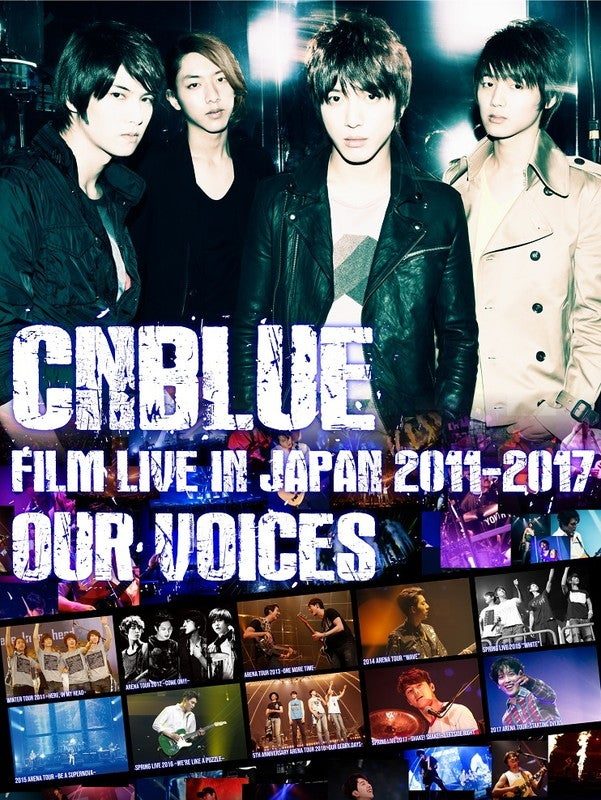 CNBLUE、映像作品『OUR VOICES』アンコール上映が決定