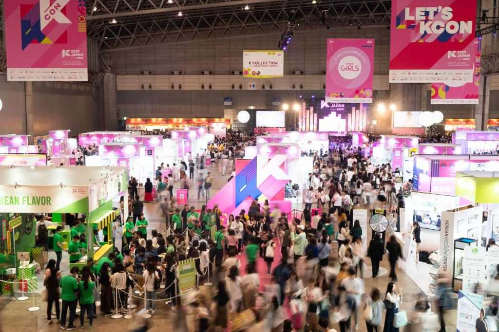 3日間で8万8000人を動員 「KCON 2019 JAPAN」(c) CJ ENM Co., Ltd, All Rights Reserved