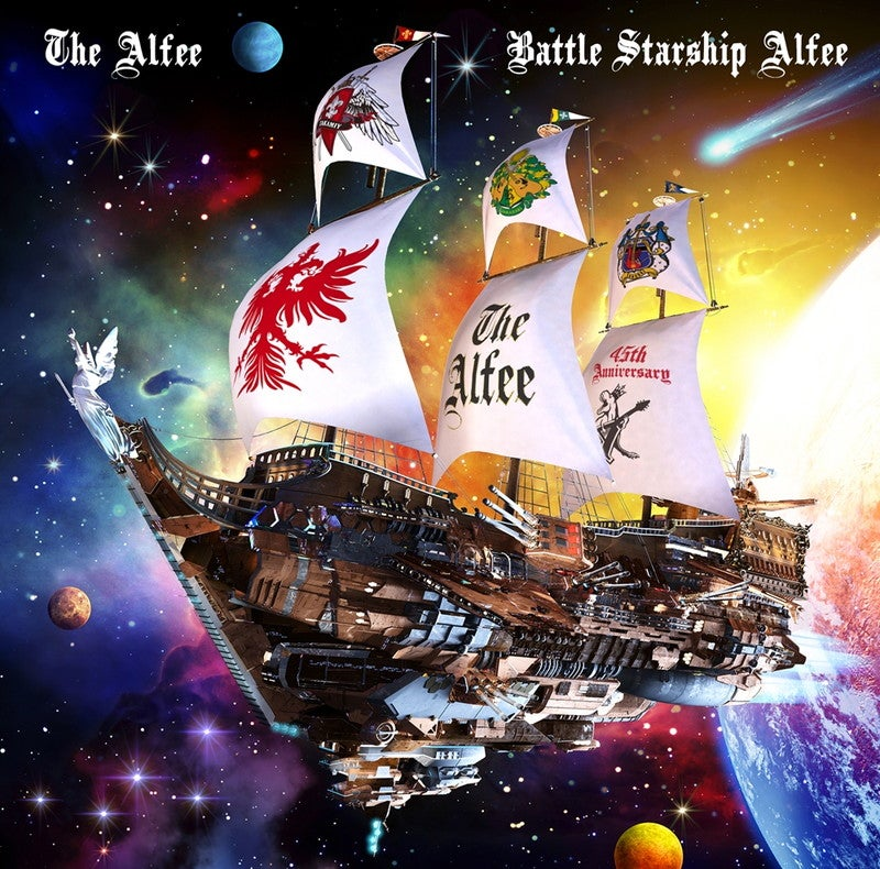 THE ALFEE、新AL『Battle Starship Alfee』全貌公開