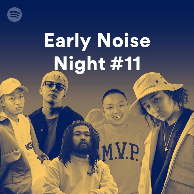 【Spotify Early Noise Night #11】が7月5日に開催 今回は船上での特別編