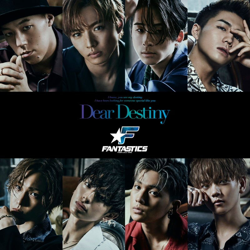 FANTASTICS from EXILE TRIBE、1stツアー【FANTASTICS SOUND DRAMA 2019 FANTASTIC NINE】開催決定