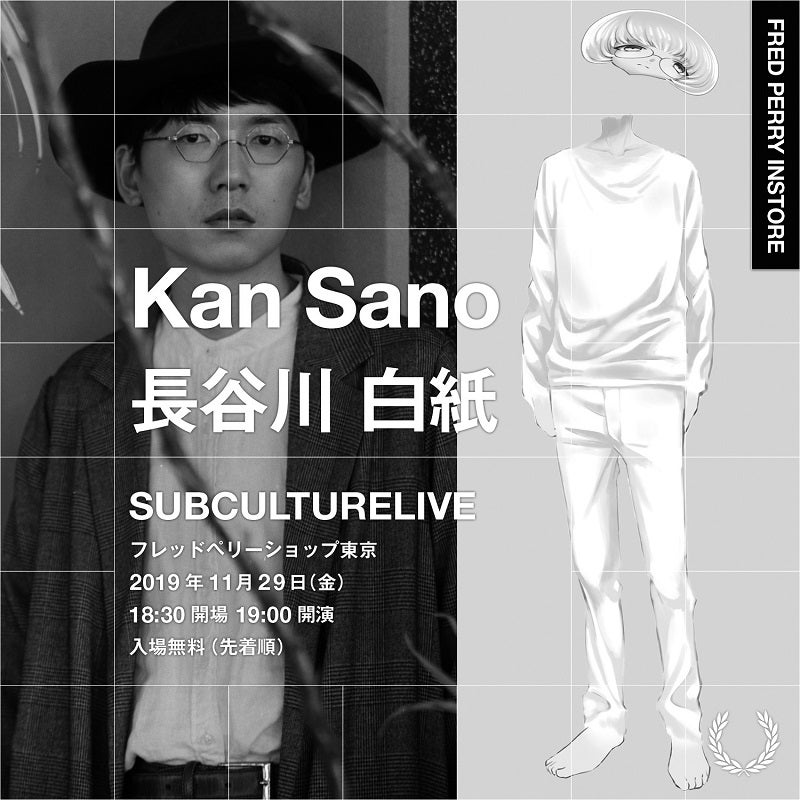 【SUBCULTURELIVE】にKan Sano/長谷川白紙が出演