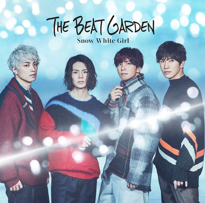 THE BEAT GARDEN、新SG『Snow White Girl』全曲ティザー映像公開
