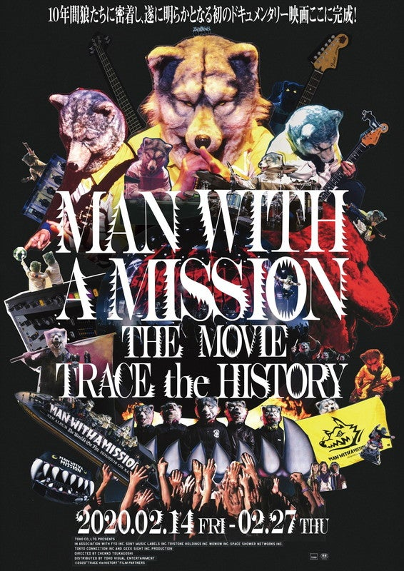 MAN WITH A MISSION、10年間にわたるアメリカ人ジャーナリストの潜入取材を一部初解禁