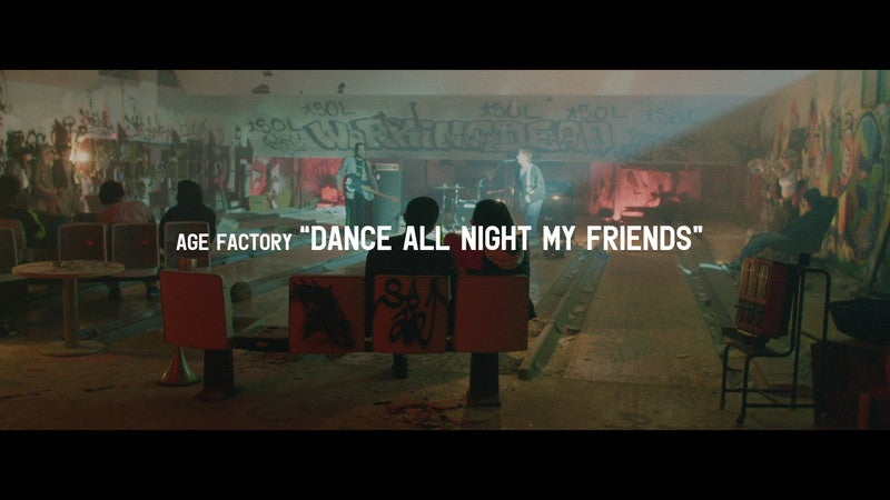 Age Factory、新曲「Dance all night my friends」MV公開&先行配信開始
