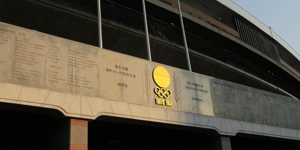 1964年東京五輪の開会式があった旧国立競技場(c)朝日新聞社