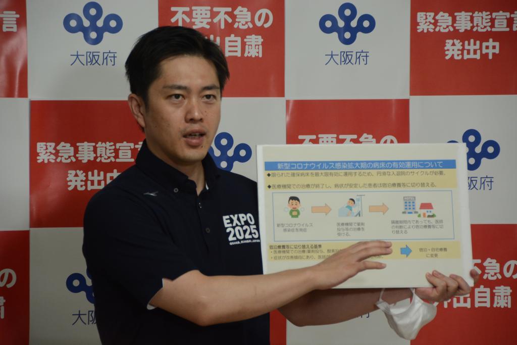 吉村大阪府知事(C)朝日新聞社