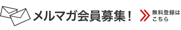 俳優・野際陽子さんの死因の肺腺がんとは? 仕事と闘病を両立させる最新治療  〈週刊朝日〉|AERA dot. (アエラドット)